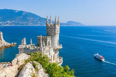 Полуостров Крым
