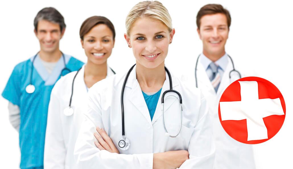 Преимущества лечения в Швейцарии